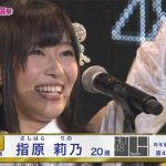 〈AKB48〉 2015年の総選挙 今年の1位は誰の手に!!!のサムネイル画像