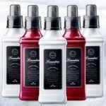 香水の香り♪ランドリンの柔軟剤で毎日良い香りに包まれませんか?のサムネイル画像