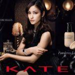 ケイトのおすすめ化粧品で黒木メイサさんのような美しい肌にのサムネイル画像