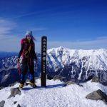 登山に必要なグッズはユニクロで十分とは本当か、低コストで登山のサムネイル画像