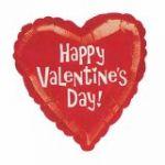 バレンタイン前必読!本命に送るプレゼントについてのまとめのサムネイル画像