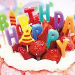 忘れられない思い出を!彼氏の誕生日のサプライズアイデアまとめのサムネイル画像