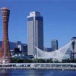 お洒落な街、神戸!彼とラブラブになれるデートスポット最新!のサムネイル画像