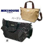 人気ブランド♡ミキハウスのマザーズバッグでおしゃれしよう!のサムネイル画像
