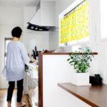 素敵なお部屋に♪【マリメッコ*カーテン】でイメージチェンジ♡のサムネイル画像