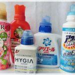 洗剤は使用目的によって様々あり 種類別に人気商品を公開!のサムネイル画像
