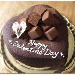 バレンタインにプレゼントしたいチョコレートの人気レシピ集のサムネイル画像
