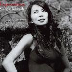 竹内まりやのベストアルバム『Expressions』が世代を問わず大人気☆のサムネイル画像