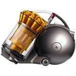 サイクロン式掃除機は吸引力が変わらない!?紙パック式との違いは?のサムネイル画像