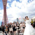 【兵庫・神戸】結婚式を挙げるならここがオススメ!!《5選》のサムネイル画像