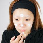化粧下地もこんなにあるんです!プチプラ化粧下地を紹介します!のサムネイル画像