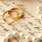 【愛の証は・・・・指輪♪ 結婚指輪ってどんなものがあるの?】のサムネイル画像