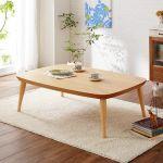 インテリアとしても使えるこたつテーブルで、おしゃれな空間を♪のサムネイル画像