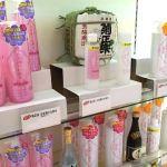 飲むだけじゃない!?おすすめのお酒の化粧水をご紹介します!のサムネイル画像