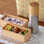 本当の美味しさを味わいたいなら木製のお弁当箱がおすすめ!!のサムネイル画像