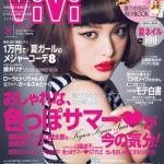 みんな美しすぎる♡ファッション雑誌viviのモデルをご紹介しますのサムネイル画像