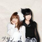 AKB48のチームサプライズって一体なに?メンバーや楽曲をご紹介!のサムネイル画像