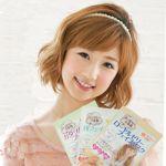 【小倉優子さんの動画】いつまでもかわいい小倉優子さんの動画集のサムネイル画像