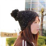 冬のファッションアイテム☆ポンポンのニット帽を紹介します☆のサムネイル画像