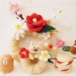 【お正月飾りでおめでたいムード満載に☆】手作りお正月飾り♪のサムネイル画像