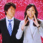 杏が主演を務めたドラマ「花咲舞が黙ってない」の主題歌とは!?のサムネイル画像