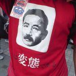 思わず笑っちゃう!! 漢字が書かれたおもしろtシャツをご紹介!!のサムネイル画像