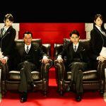 菅田将暉さん、遠藤憲一さん主演でドラマ化!「民王」のあらすじ♡のサムネイル画像
