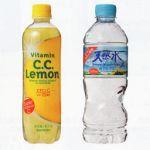 ゴミにしないで!捨てないで!ペットボトルのラベルの使い方のサムネイル画像