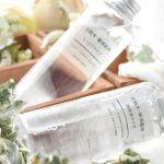 コストパフォーマンス(コスパ)が抜群の化粧水を使ってみませんか?のサムネイル画像