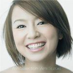 鈴木亜美の過去の彼氏達はそうそうたるメンバーなので、一部をご紹介のサムネイル画像