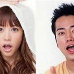 俳優の桐谷健太と女優の桐谷美玲ってそういえば似てる?二人の関係性のサムネイル画像