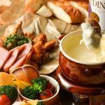 【女子会するなら】オシャレで美味しいチーズフォンデュのお店のサムネイル画像