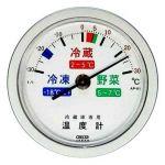 素朴な疑問!冷蔵庫の中の温度って一体何度なの?調べてみましょう!のサムネイル画像