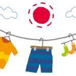 洗濯物にカビが!専用の洗剤がなくても洗濯機の洗浄ができた!のサムネイル画像