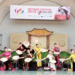 今年もベトナムがやってくる!ベトナムフェスティバル2016のサムネイル画像