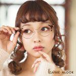 『ALOOK(アルク)』のコラボメガネが可愛すぎて目が離せない!のサムネイル画像