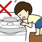洗濯機の事故にご注意を!実は事故が起きる可能性があるんですのサムネイル画像