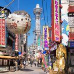 【大阪カップル必見】天王寺動物園周辺のデートスポット特集♡のサムネイル画像