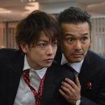 『ビターブラッド〜最悪で最強の親子刑事〜』1話のご紹介!!のサムネイル画像