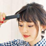 湿気の多い日は嫌!前髪のクセ毛やうねりをストレートアイロンで解消のサムネイル画像