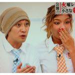 SMAPも疑うほど!!中居正広とローラの熱愛の噂は真実なのか?のサムネイル画像