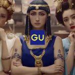 GUのチェスターコートを今すぐGETしよう♡安いからお買い得♡のサムネイル画像