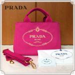 おしゃれで軽い!毎日使うマザーズバッグは≪プラダ≫で決まり!のサムネイル画像