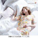 綿100%のレディースパジャマで心地よい眠りを手に入れよう☆のサムネイル画像