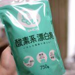 無添加石鹸といえばシャボン玉石けん 酸素系漂白剤が使える!のサムネイル画像