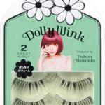 とっても知りたい。渡辺直美さんのキラキラ瞳のアイメイク。のサムネイル画像