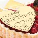 好感度アップ間違いなし!気になる彼の誕生日にお菓子を贈りましょうのサムネイル画像