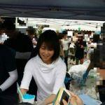 江口洋介の奥さんの若い頃の画像、恥ずかしいお仕事や整形疑惑と現在のサムネイル画像
