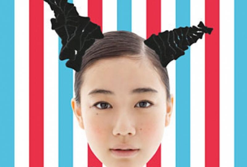 蒼井優の画像 p1_27