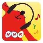 FMラジオで聴ける!NHKのクラシック音楽番組はこんなにあった!のサムネイル画像